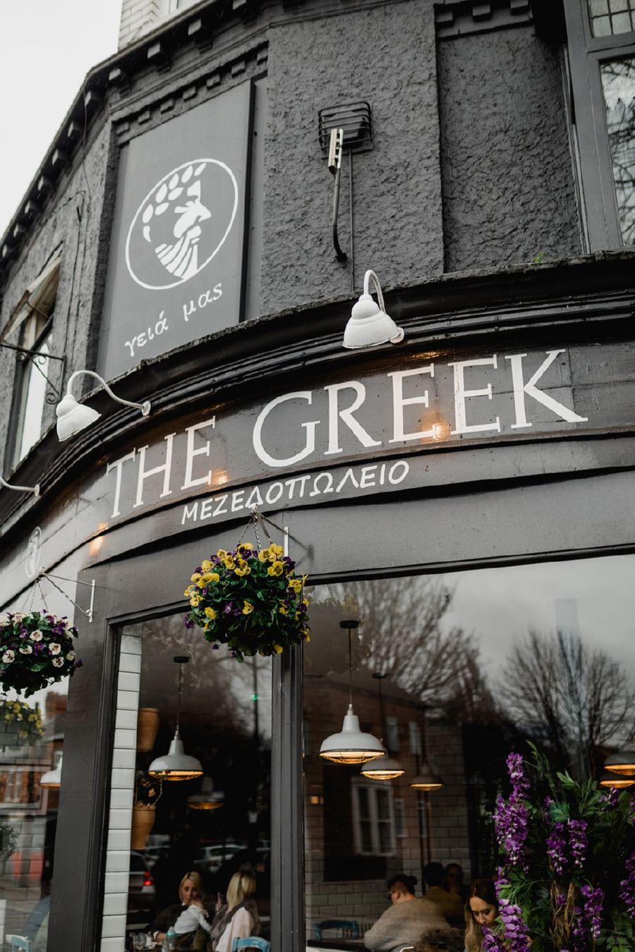 Many popular Greek restaurants use Greek words in the names