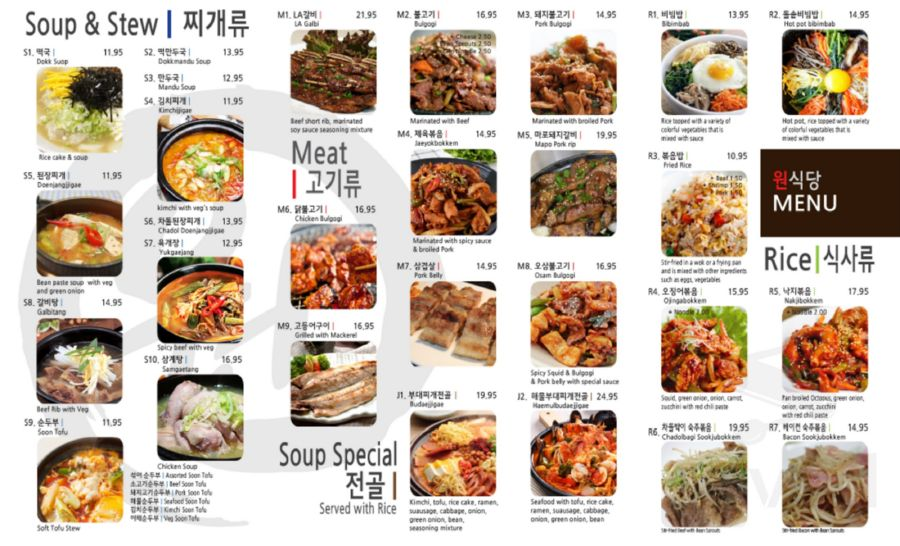 Some of the typical Korean dishes you can find in most restaurants