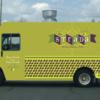 la strada food truck